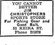 Ken's Father's Sports Store